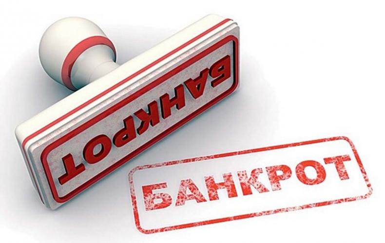 Банкротство Ростов-на-Дону